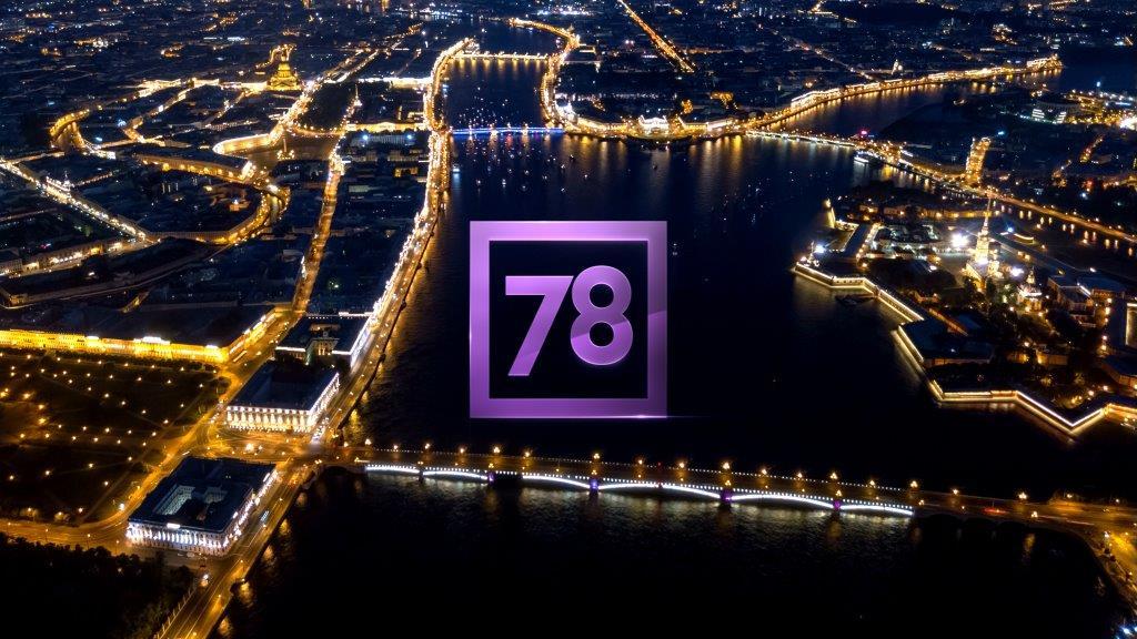 78.ru | Официальный сайт телеканала | Новости политики, экономики, общества, происшествия в Санкт-Петербурге