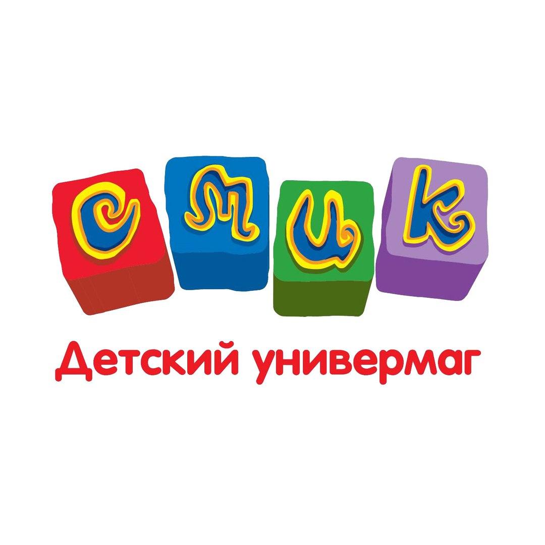 c6bfd7cb52d4 78.ru - Детские магазины Smyk уходят из Петербурга   Новости   78 канал    14.11.2017