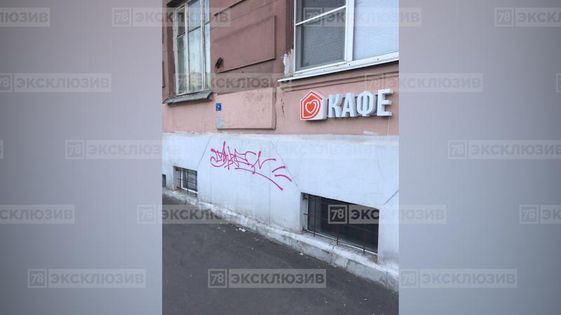 Фото: 78.ru