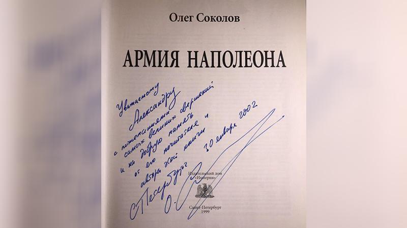 Фото: официальный сайт Александра Невзорова